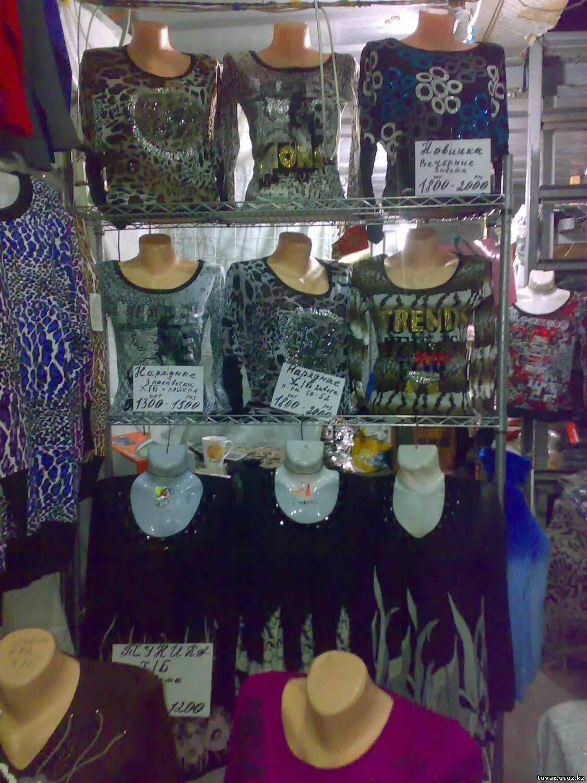 Где можно заказывать дешевую одежду доставка